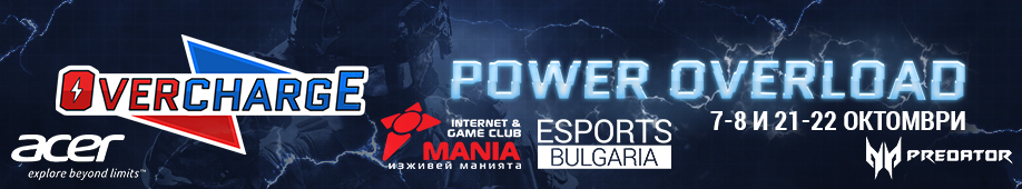 Топ събитие: CS:GO турнир Power Overload