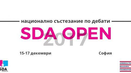 SDA Open 2017