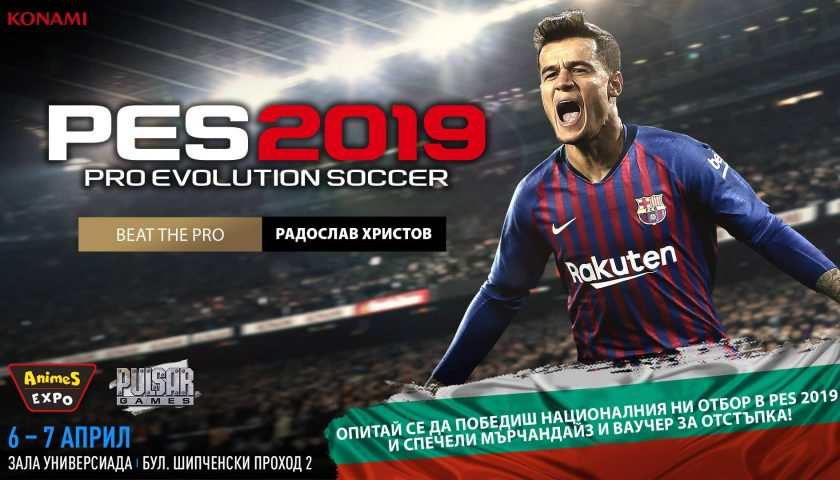 Beat the Pro Радослав Христов