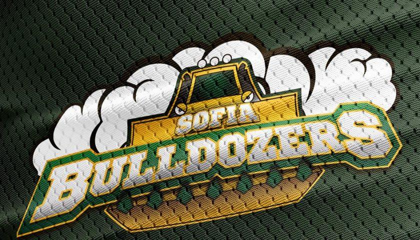 support sofia bulldozers